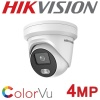 8CH HIKVISION 4MP IP POE SYSTEM NVR COLORVU 24HR COLOUR AUDIO 7X CAMERA KIT COLOURVU