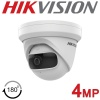 4MP HIKVISION IP POE ULTRA WIDE ANGLE FIXED TURRET NETWORK CAMERA DS-2CD2345G0P-I