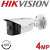HIKVISION DS-2CD2T45G0P-I 4MP ULTRA WIDE ANGLE FIXED LENS BULLET CAMERA WITH IR
